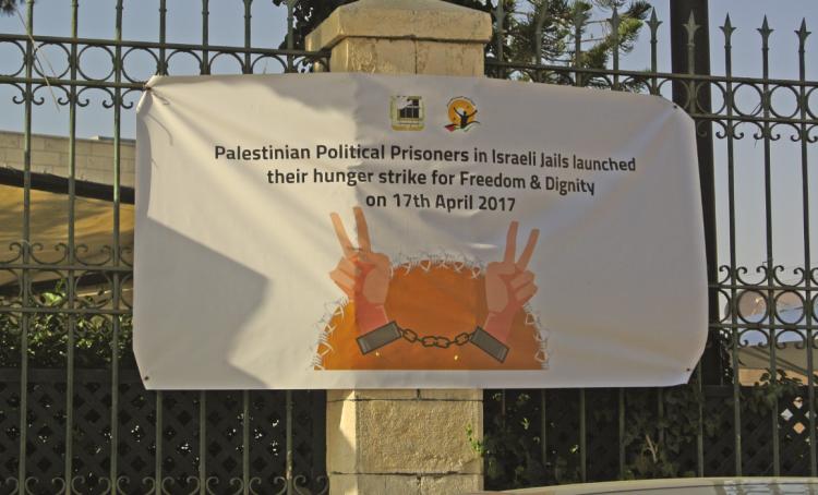 Palestinian Political Prisoners hunger strike poster