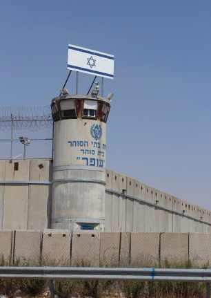 Ofer Prison, an Israeli military prison in West Bank