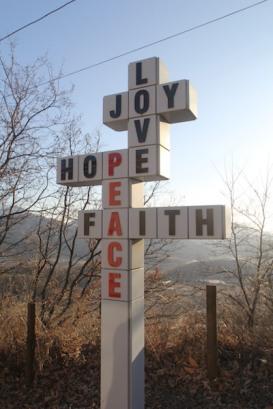 peace-Park-at-DMZ
