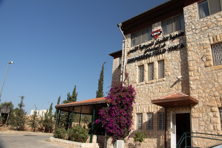 Photo of YMCA Beit Sahour